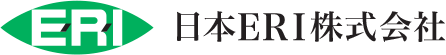 日本ERI株式会社